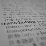 Translation agency Chelmsford